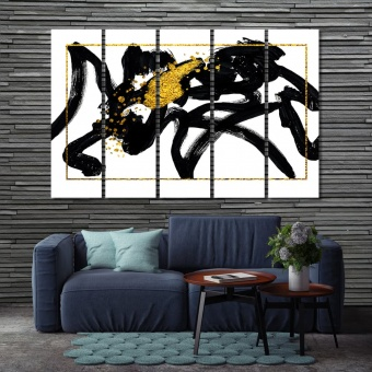 Black and gold abstract art, brush strokes contemporary wall decor